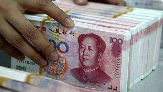 14日人民币对美元中间价上调105个基点
