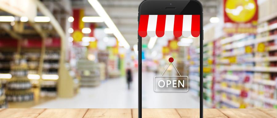 爆发性增长难持续 消费金融行业迎新一轮洗牌