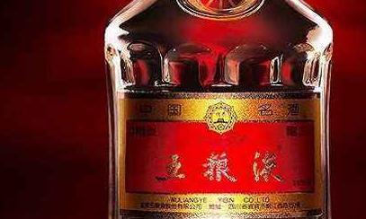 最后一批第七代經典五糧液為限量收藏版 白酒收藏界或迎王牌
