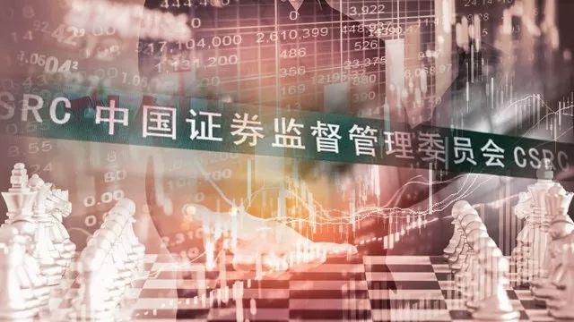 定調!資本市場14大重點任務出爐