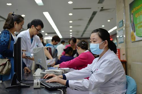 国家卫健委:继续推动卫生健康领域信息化发展