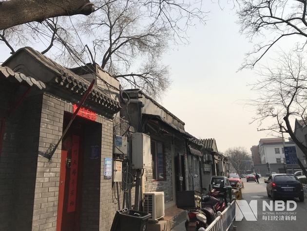 """中介眼中的北京""""学区房"""":新政前竞价""""抢""""房 新政后价格大降成交回归理性"""