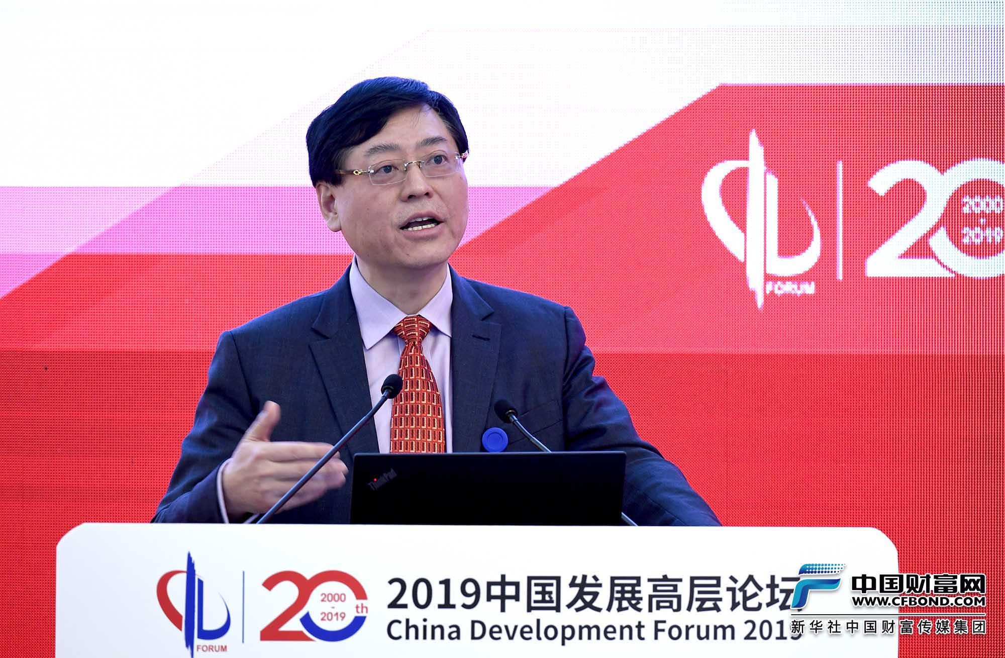 发言:联想集团董事长兼首席执行官杨元庆