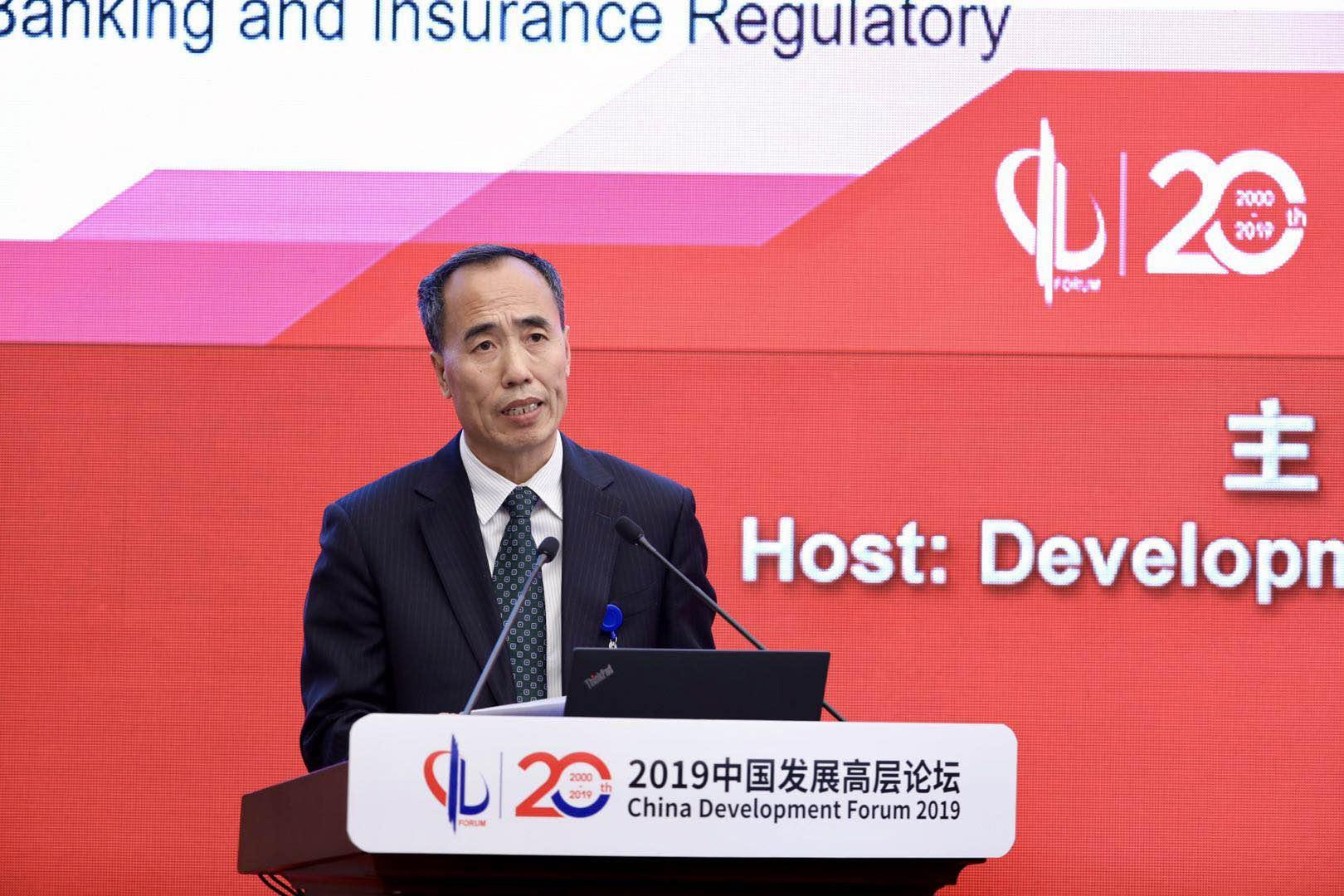王兆星:正在研究推进新一轮金融业开放 包括四大方面