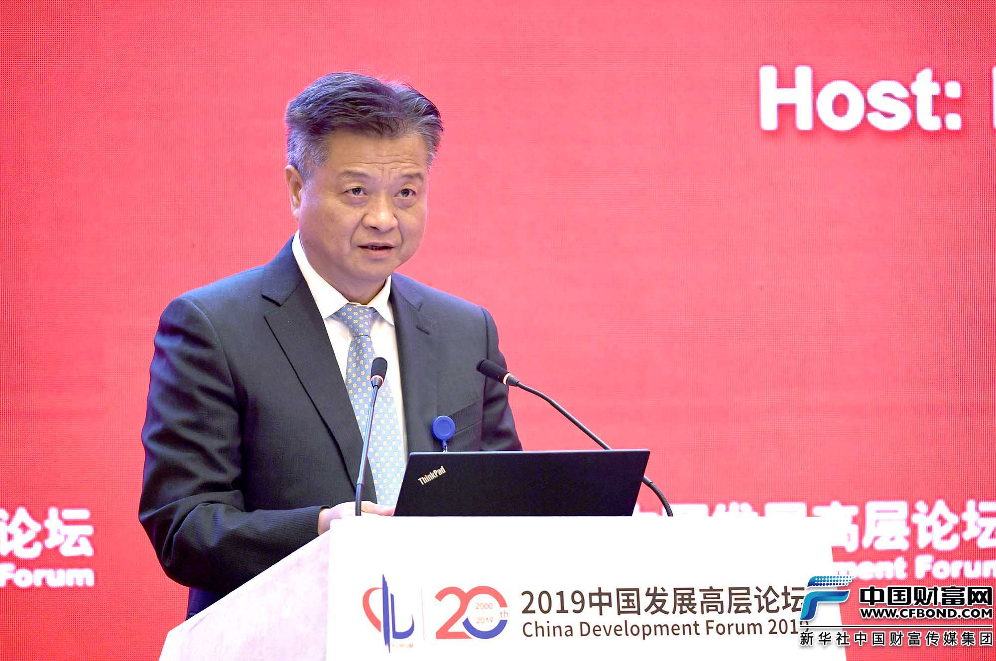 发言人:中国出版集团公司总裁谭跃