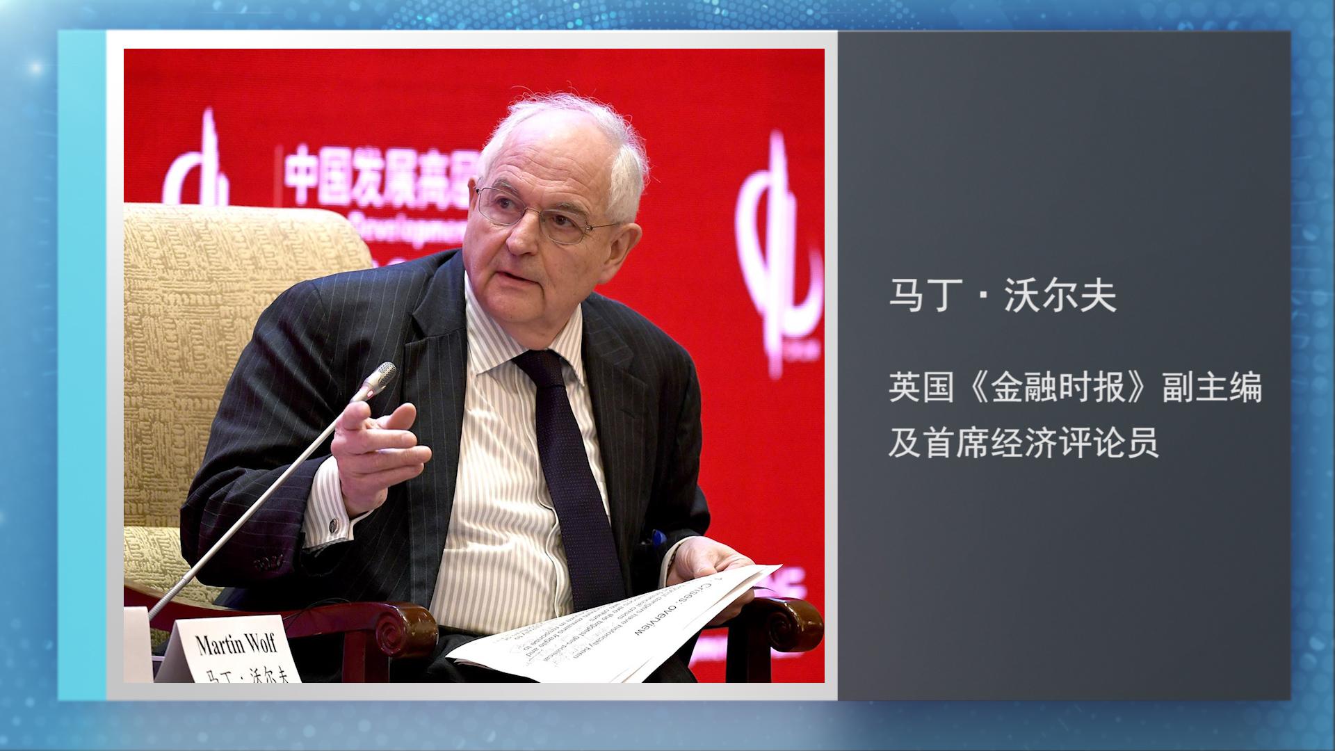 《金融时报》首席评论员:世界经济体之间需要开展合作