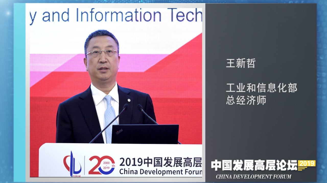 王新哲:5G发展进入冲刺阶段