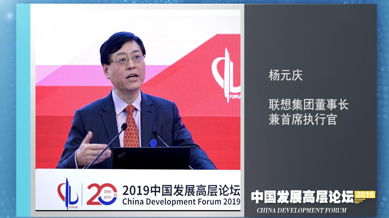 杨元庆:5G将是推动智能化时代巨轮滚滚向前的强大动力