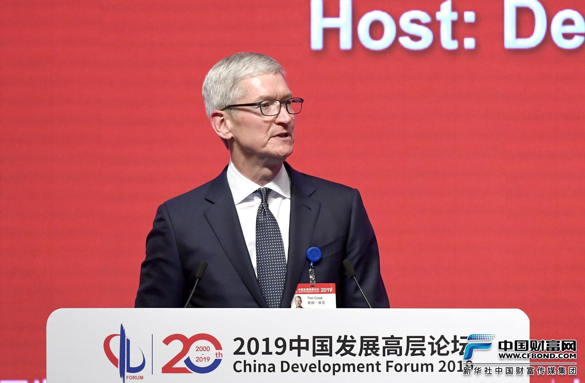 苹果首席执行官蒂姆·库克:苹果欢迎中国持续对外开放