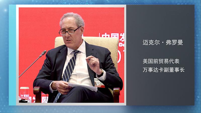 美国前贸易代表:世界贸易管理需要调整