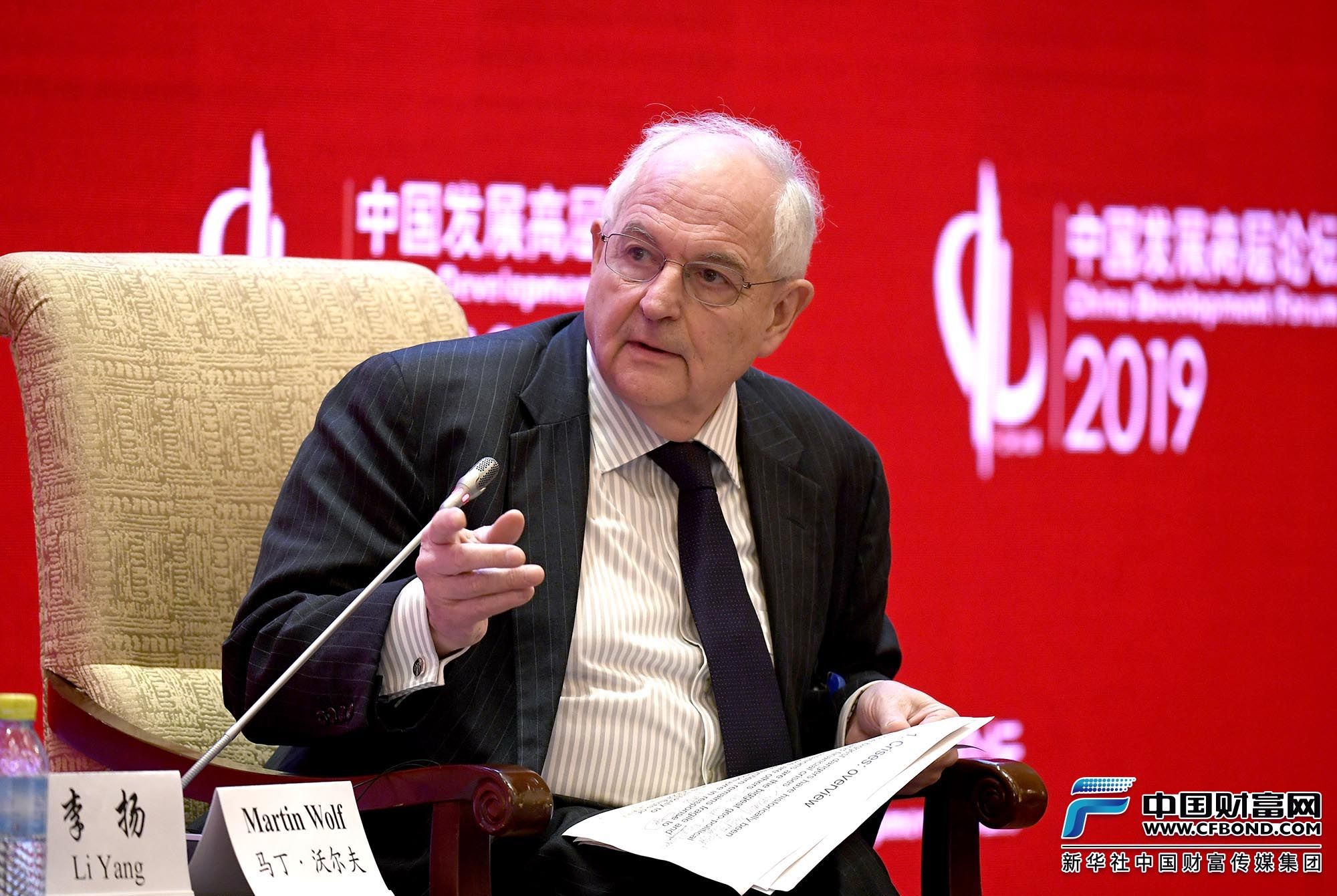 马丁·沃尔夫:世界经济体系不稳定 各国要避免犯错并持续合作