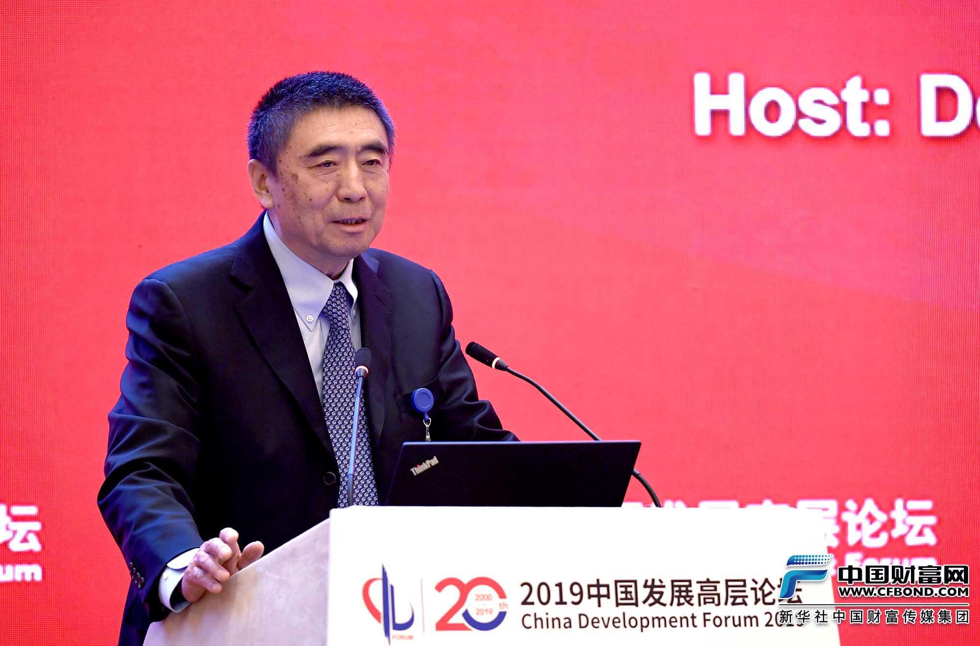 发言:中国保利集团有限公司董事长徐念沙