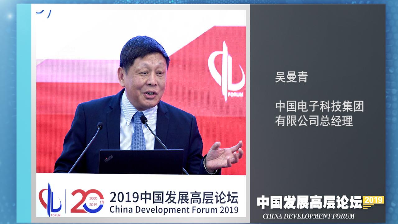 吴曼青:5G未来可能会实现端到端的数字连结
