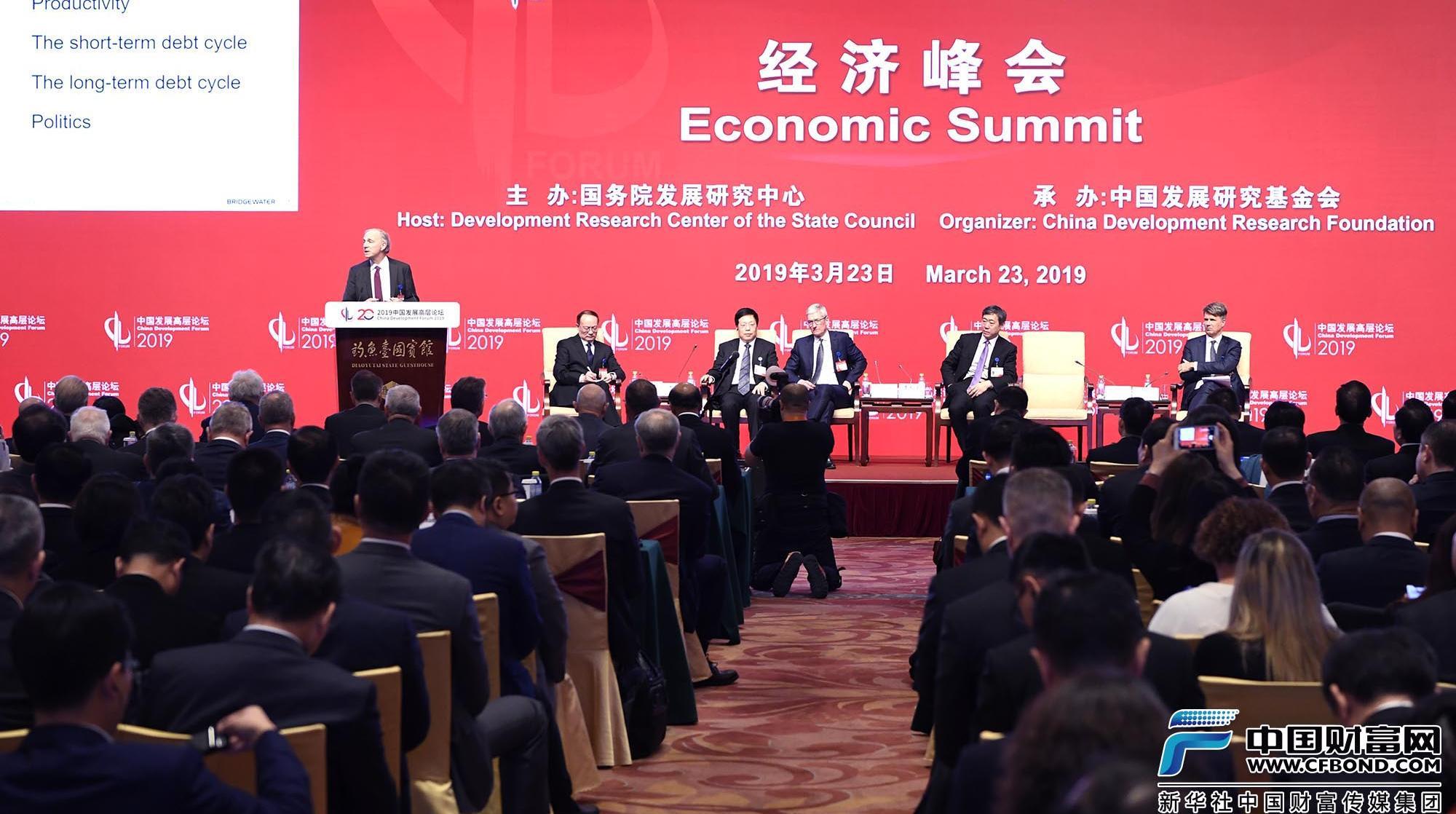 中国发展高层论坛2019年会盛大开幕(组图)