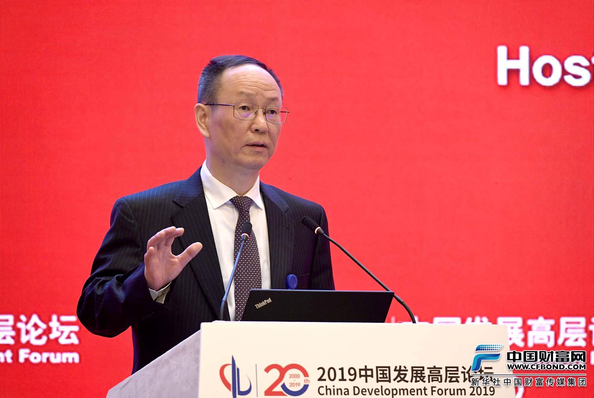 发言人:国务院发展研究中心副主任王一鸣