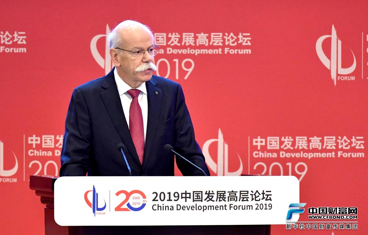 蔡澈:中国已发展成为世界上最大的汽车市场