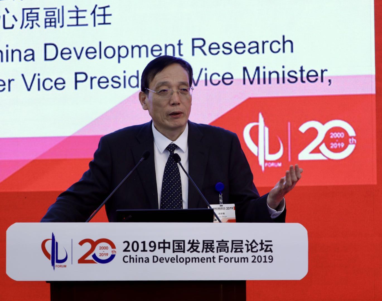 刘世锦:不贴标签 深化改革 鼓励企业做优做强