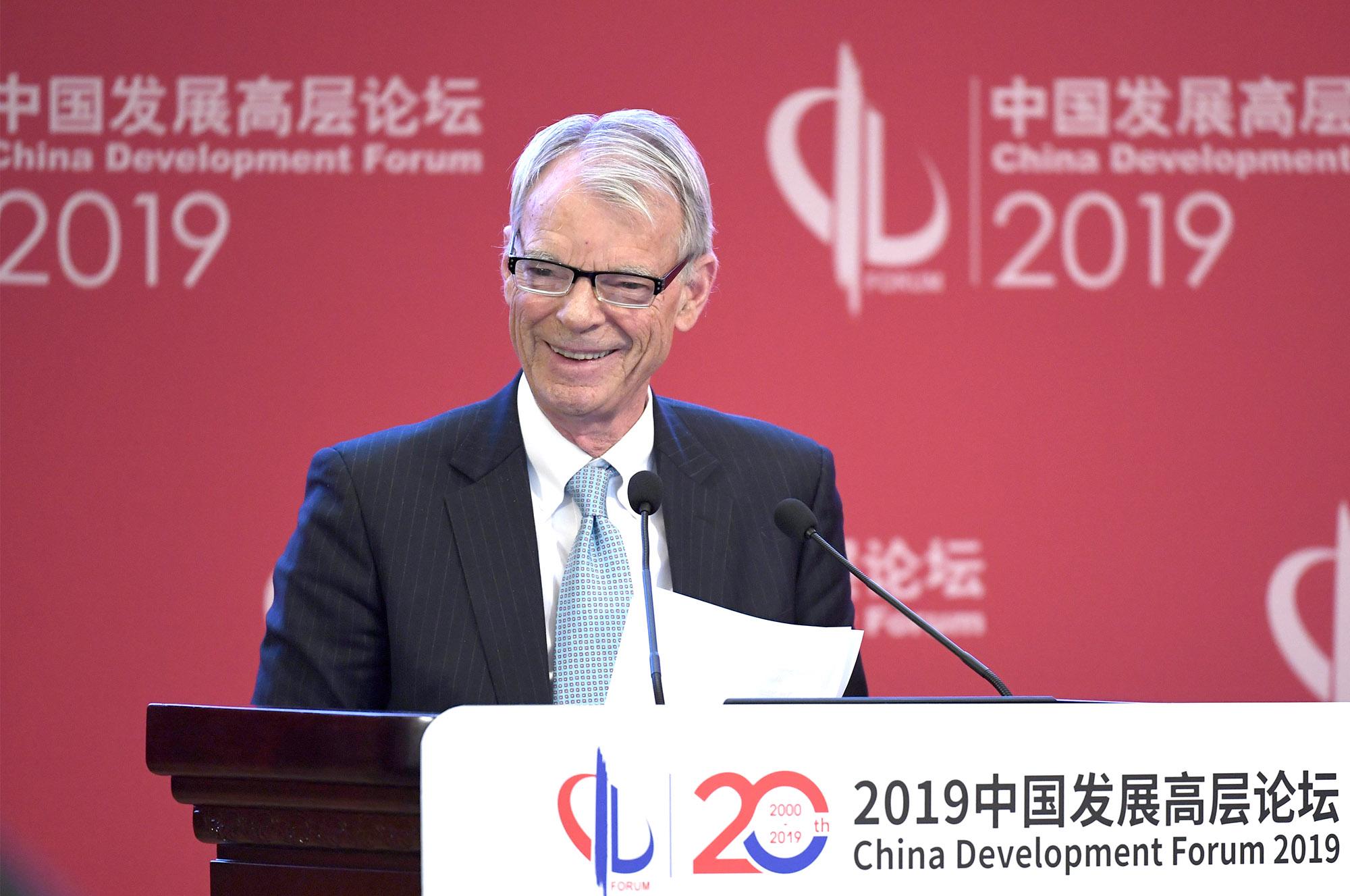 纽约大学教授;2001年诺贝尔经济学奖获得者迈克尔·斯宾塞发言