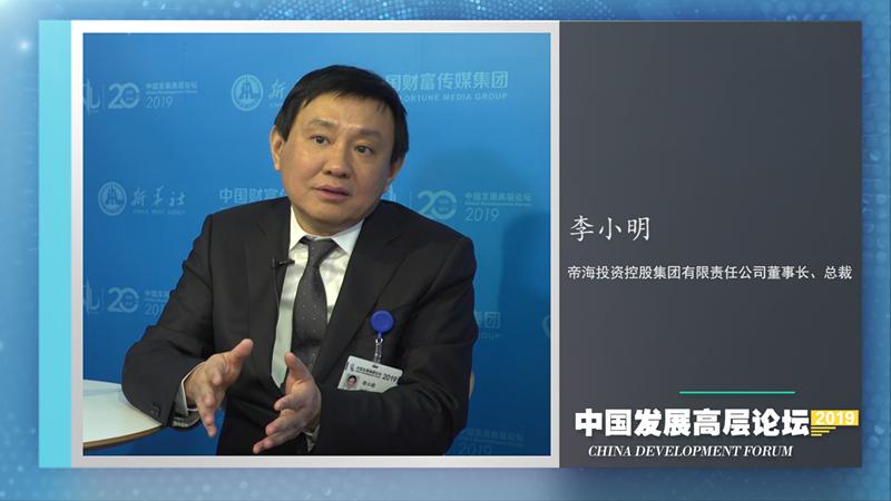 李小明:中国房地产至少还有二十年的发展