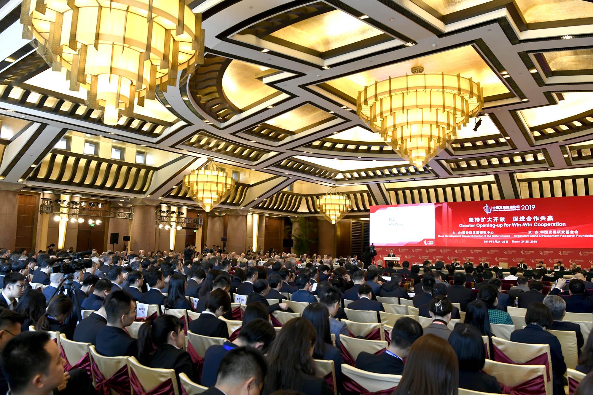 中国发展高层论坛开幕 韩正出席