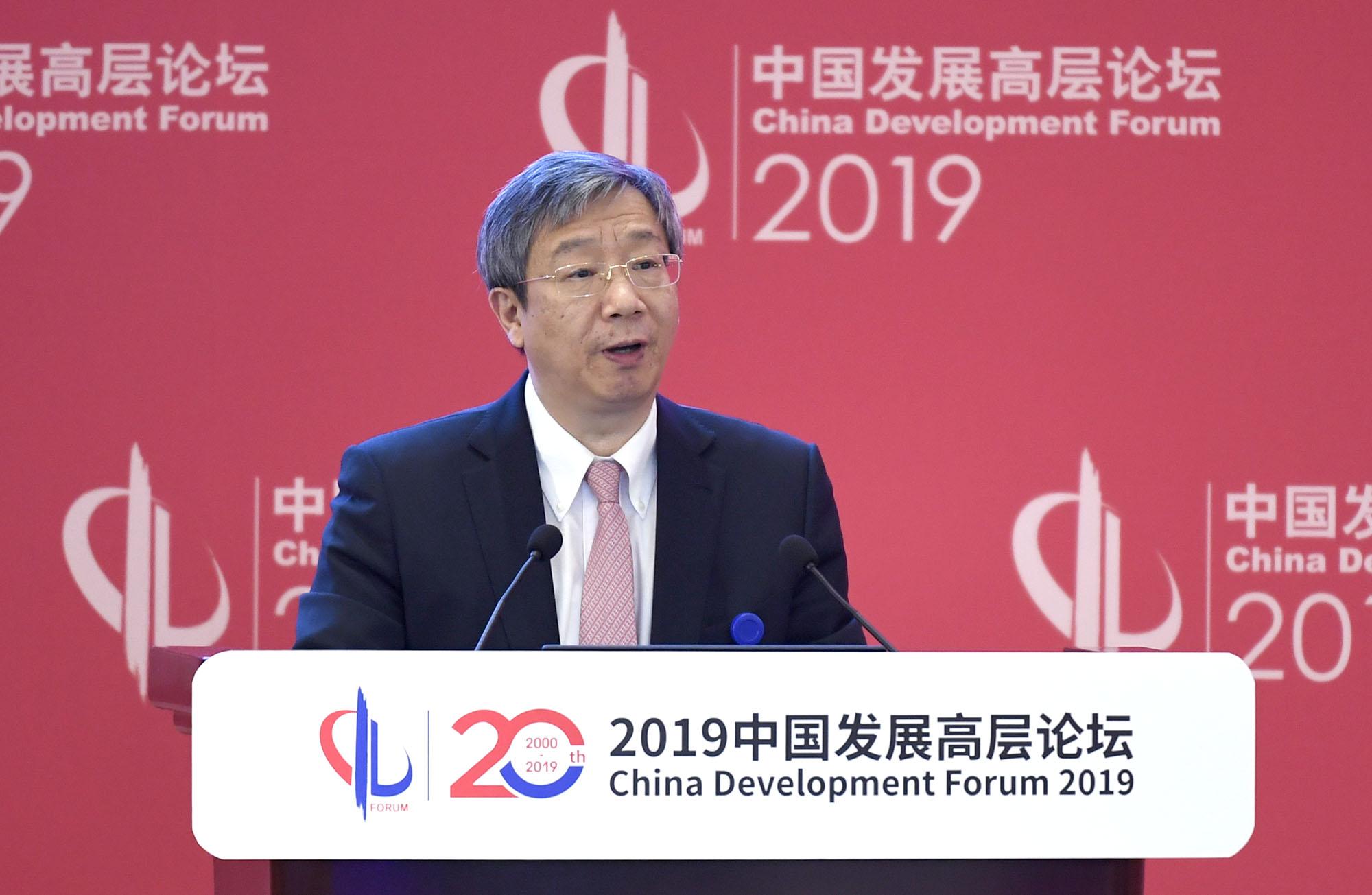 发言:中国人民银行行长易纲