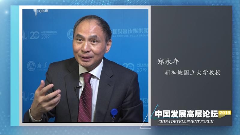"""郑永年:中国的""""第二次入世"""",将成为规则制定者"""
