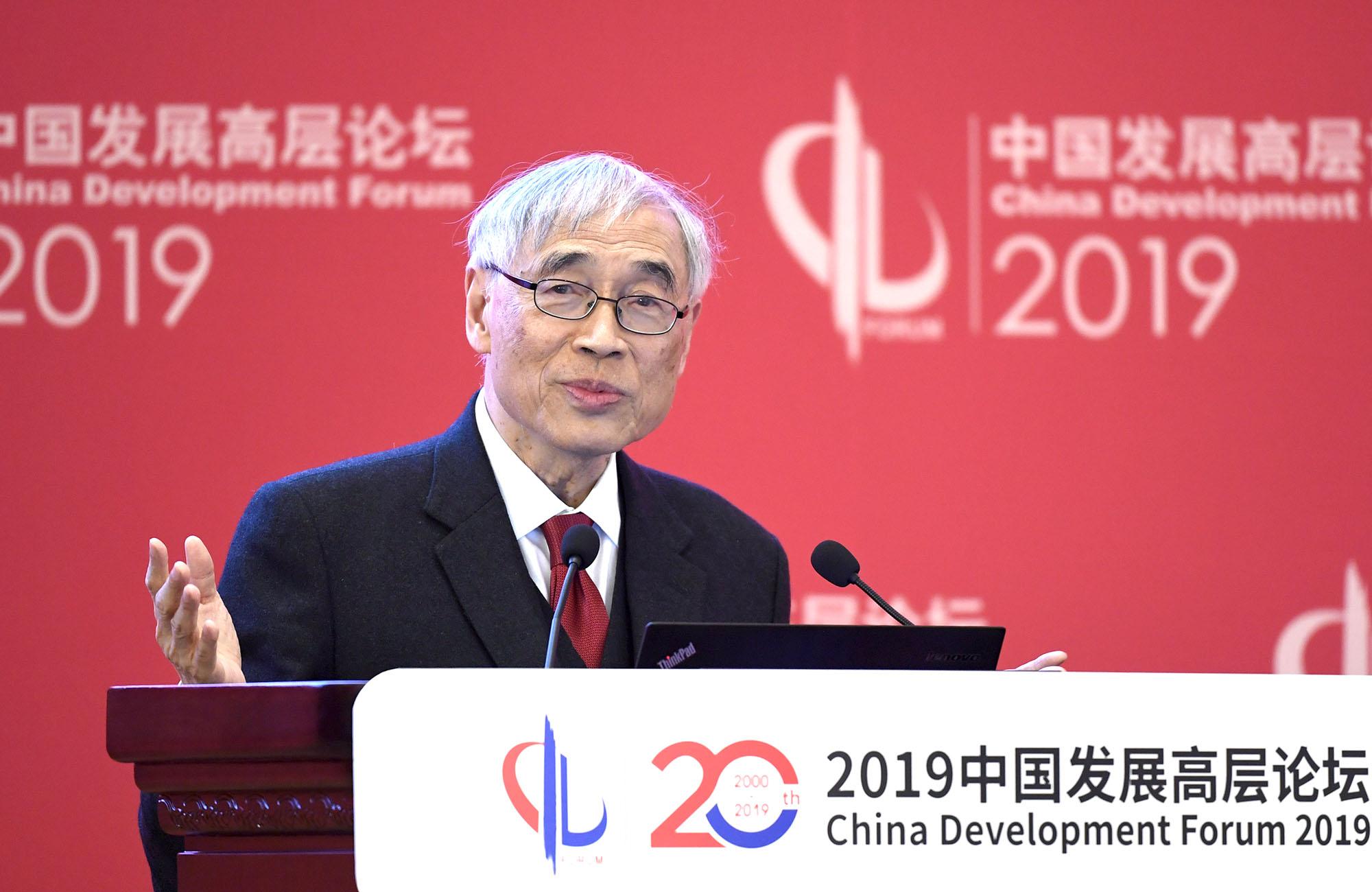 发言:香港中文大学讲座教授刘遵义