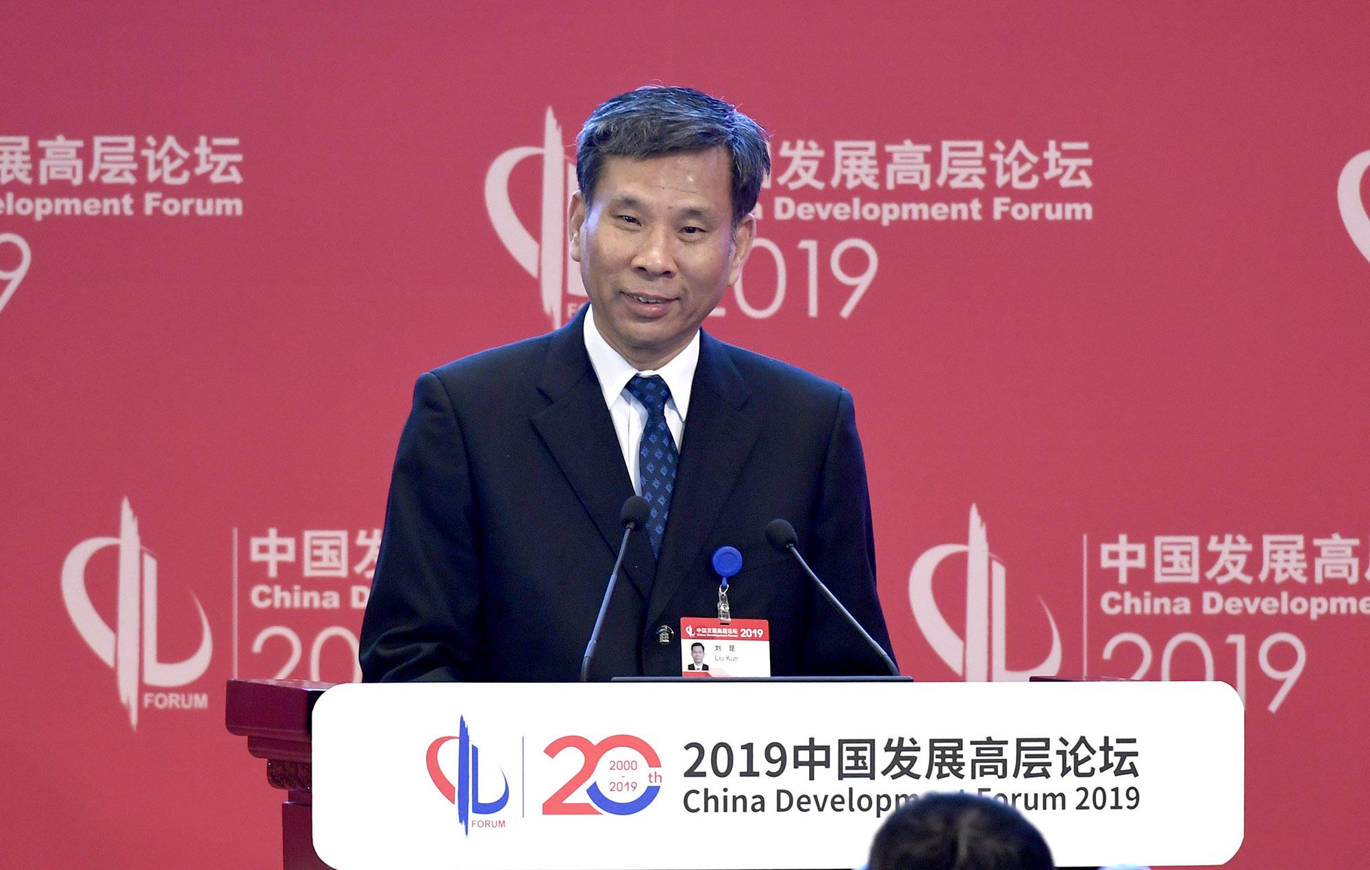 发言:财政部部长刘昆