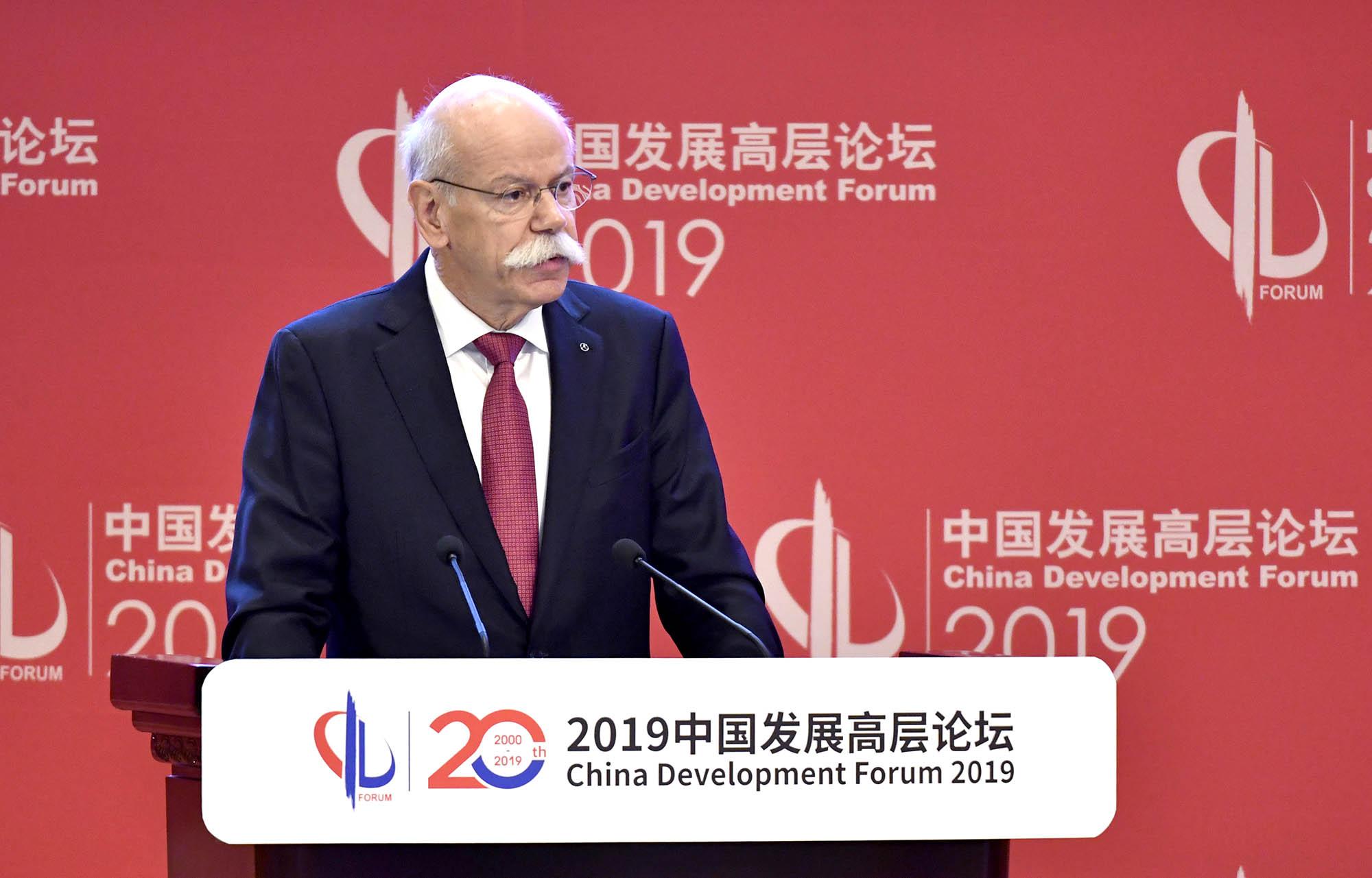 外方致辞:梅赛德斯-奔驰汽车集团全球总裁蔡澈