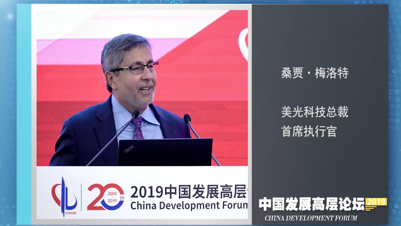 桑贾·梅洛特:5G将引领诸多创新 保护知识产权才能促进创新
