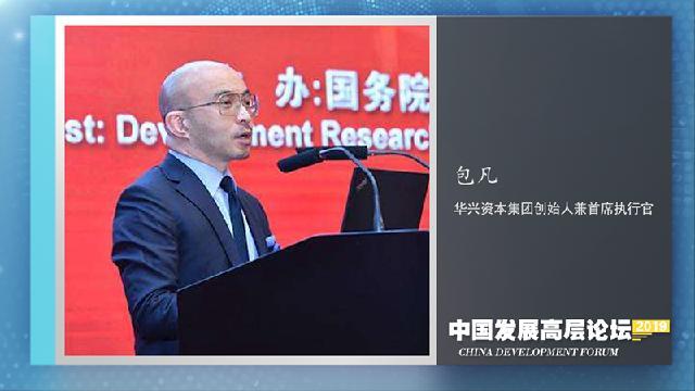 包凡:科创板的上市标准关键是核心技术
