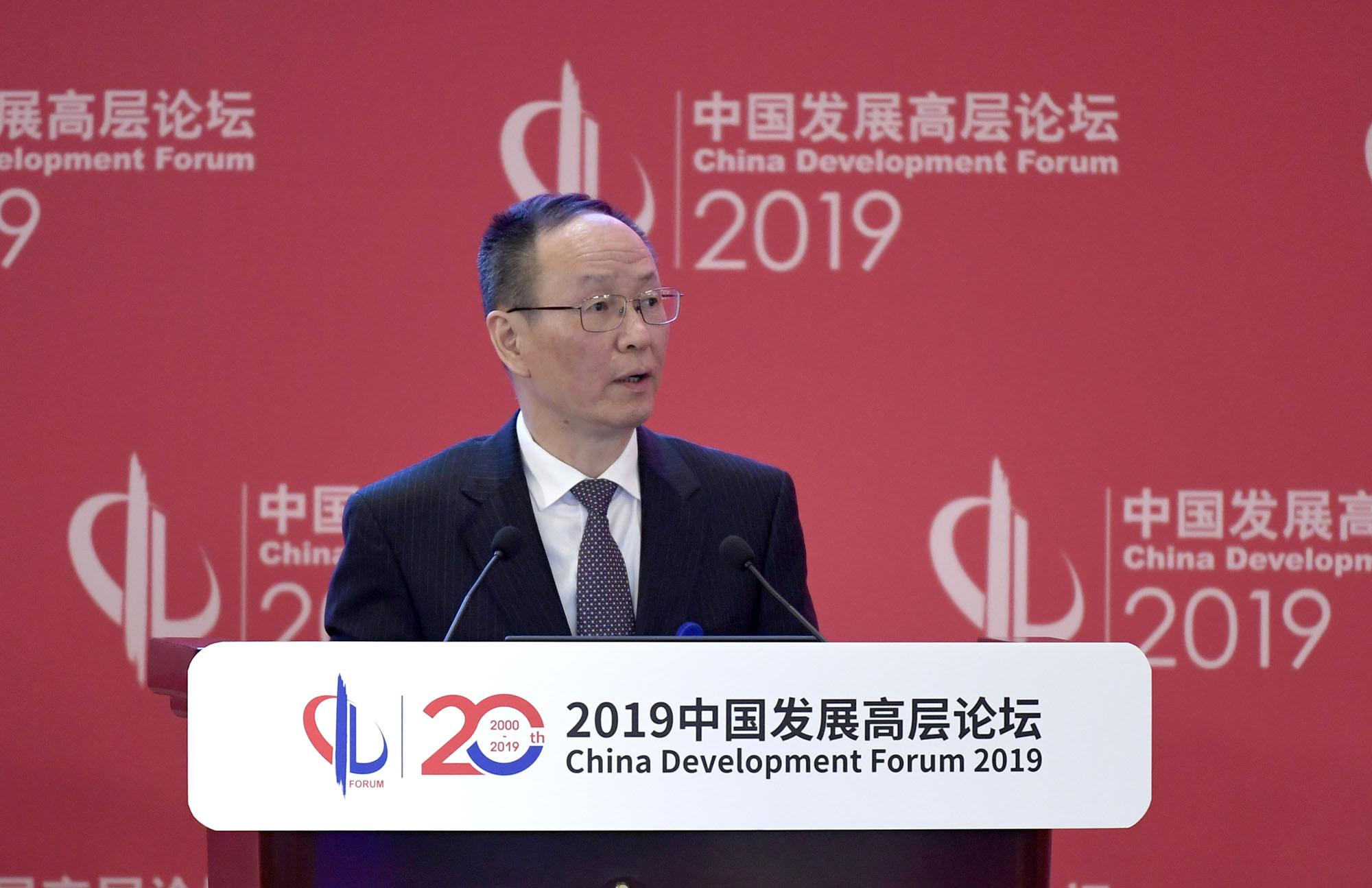主持:国务院发展研究中心副主任王一鸣