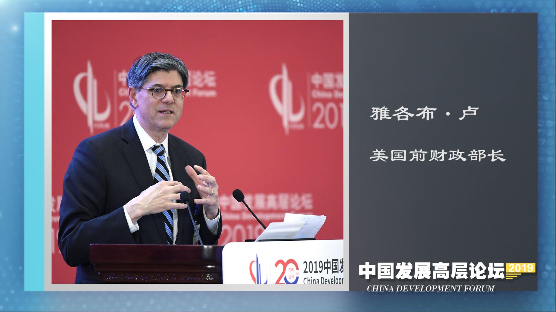 雅各布·卢:市场的开放可以带来双赢局面