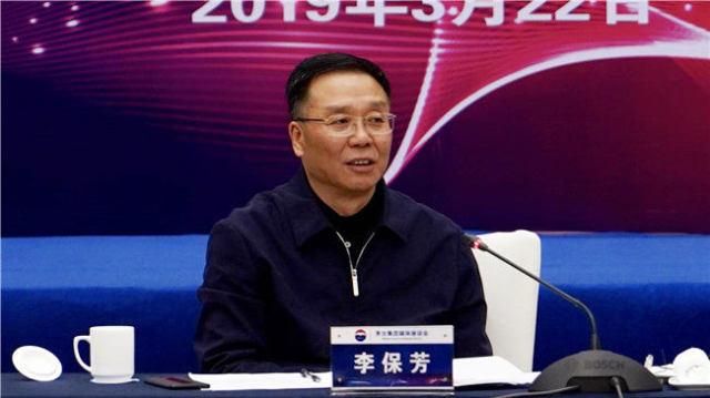 茅台集团媒体座谈会   李保芳:把媒体作为战略资源用心经营