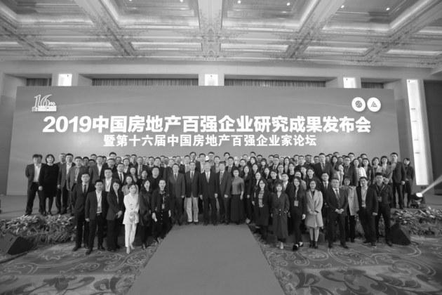 中国房地产百强企业2018年销售总额同比增长33.2%