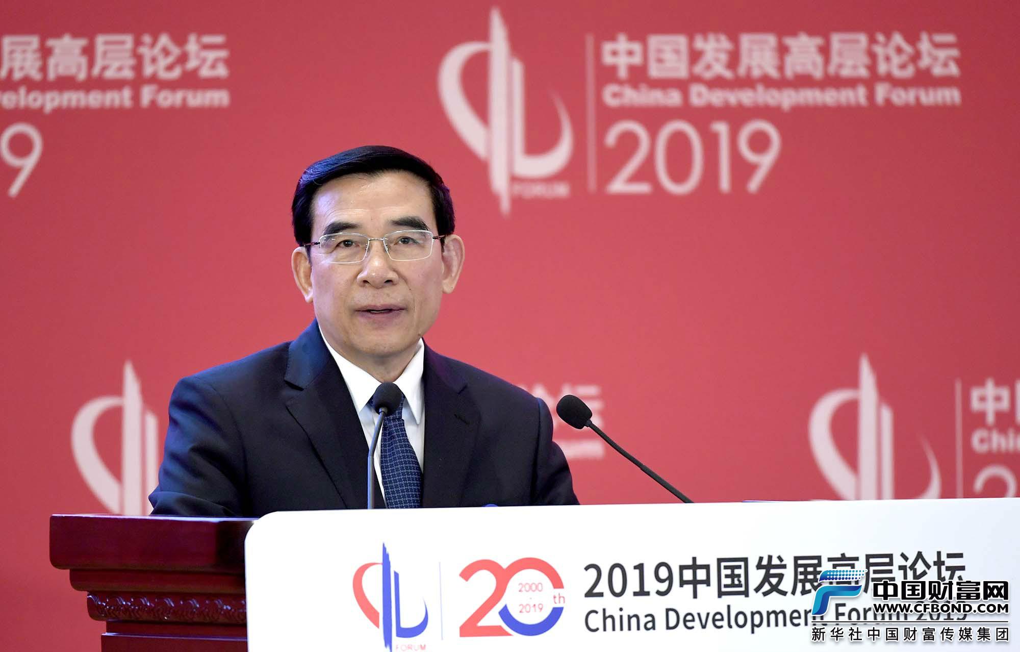 主持:国务院发展研究中心副主任王安顺