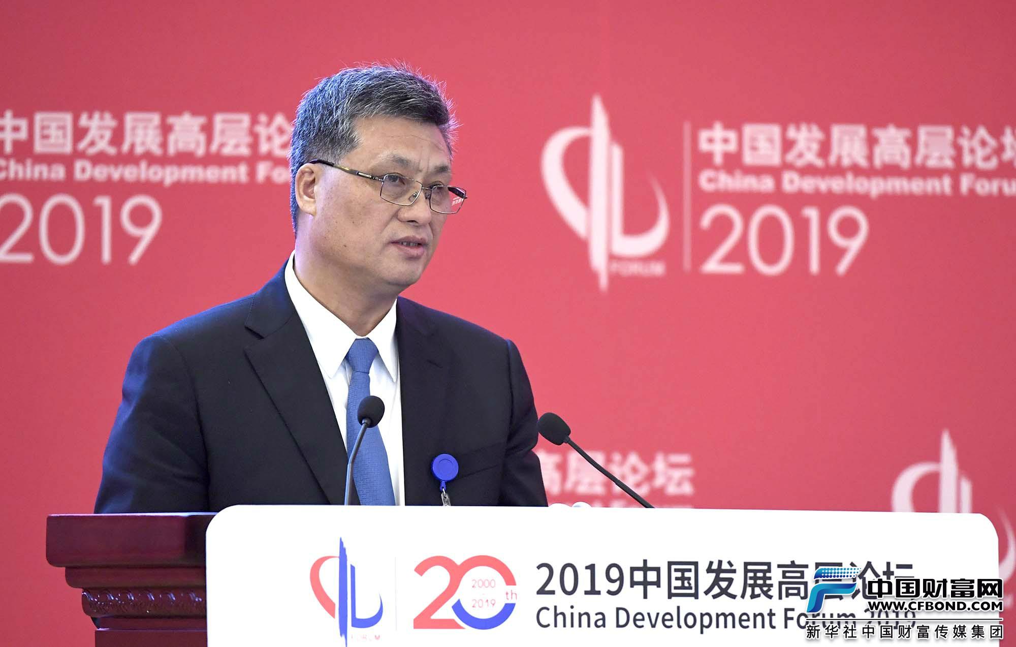 发言:广东省省长马兴瑞