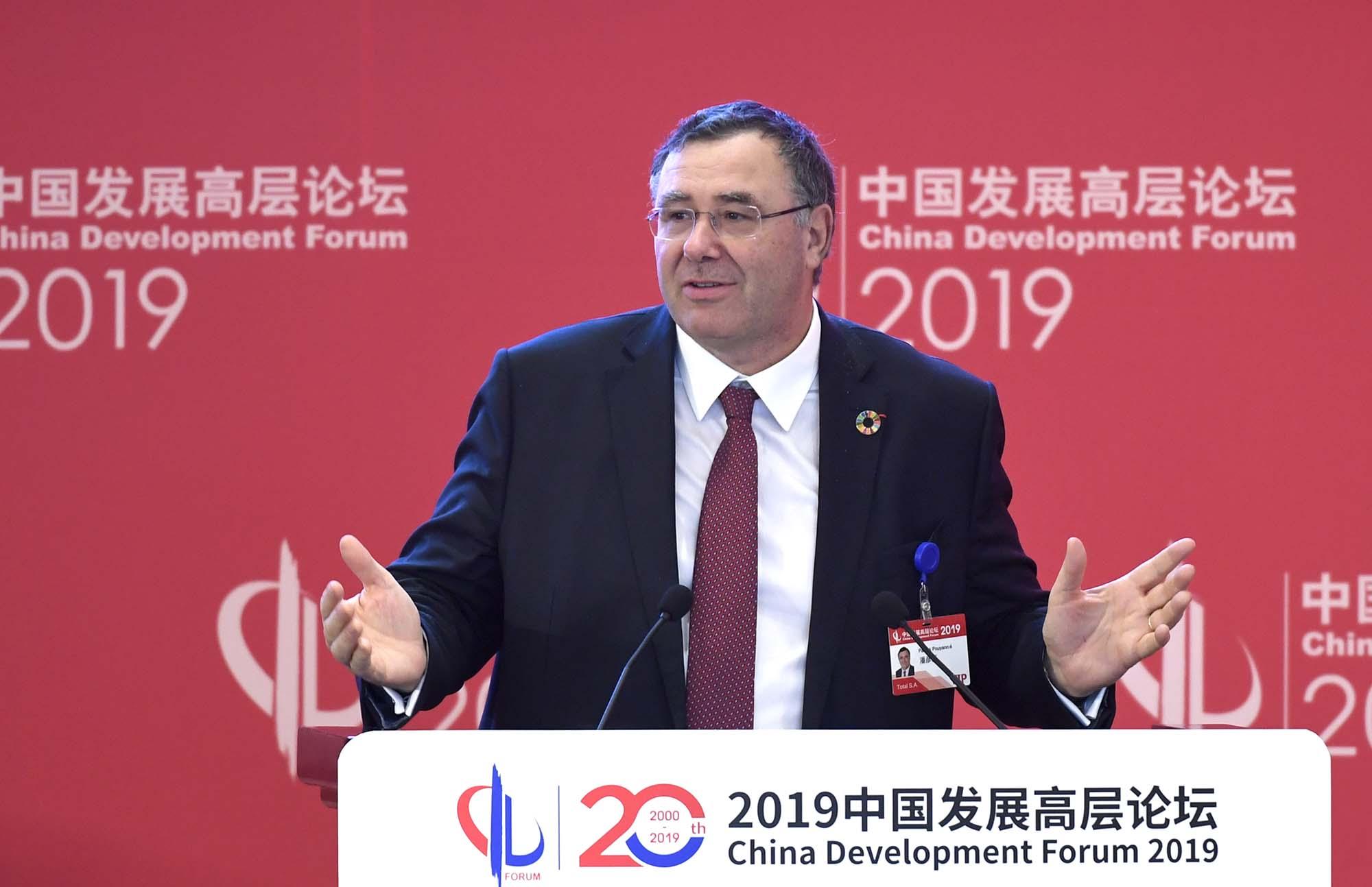 发言:道达尔集团董事长、首席执行官潘彦磊