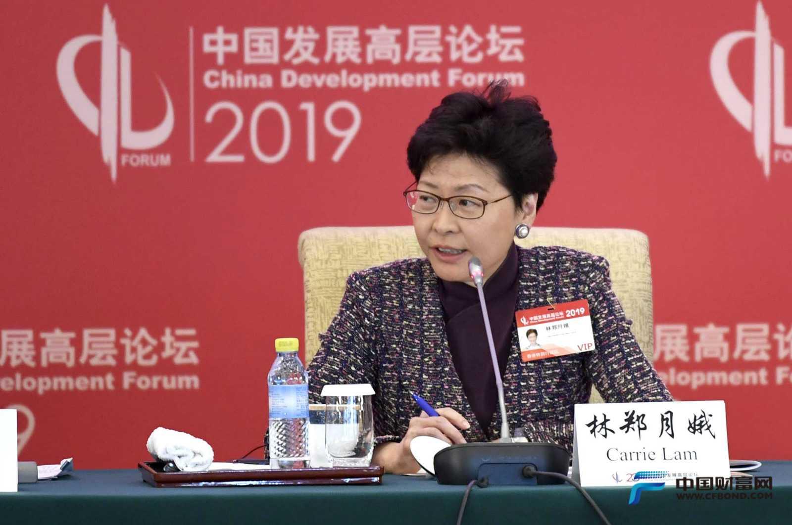 香港特别行政区行政长官林郑月娥回答提问