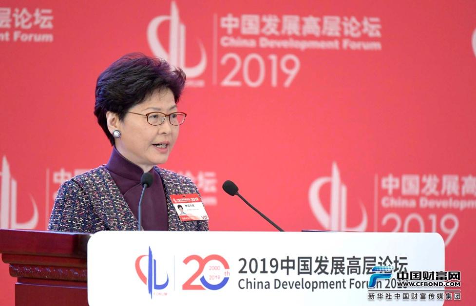 林郑月娥:粤港澳大湾区让香港融入国家发展大局
