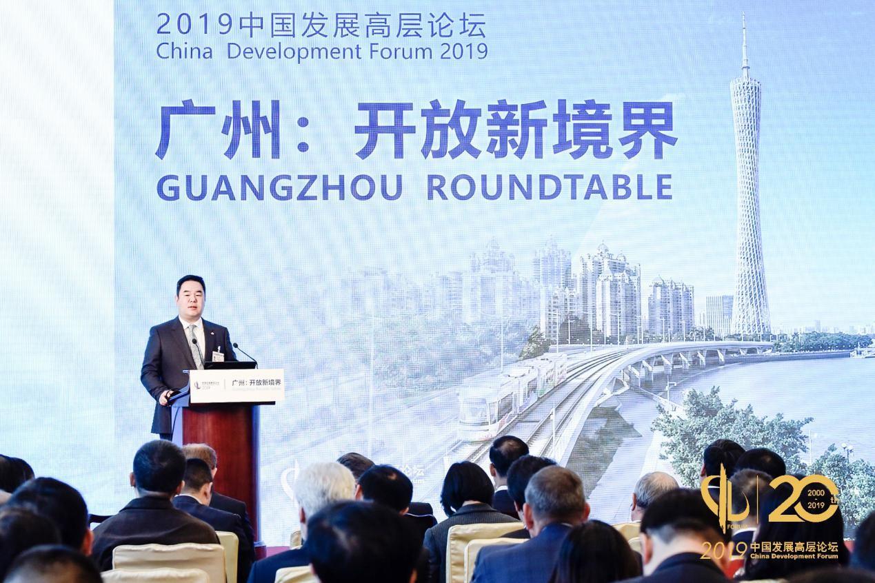 雪松控股張勁:廣州是中國發展供應鏈產業的最佳區域