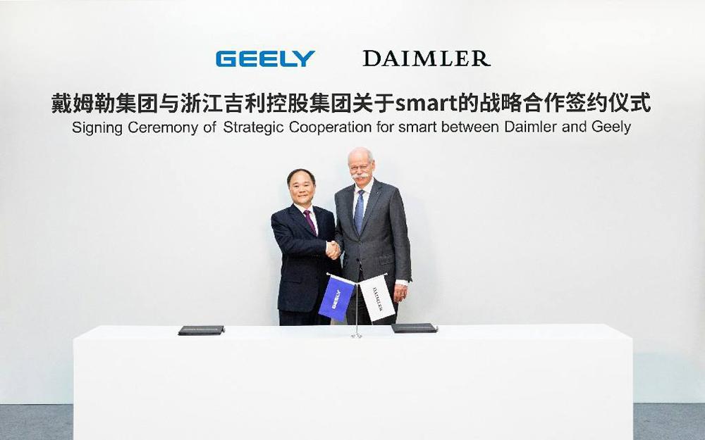 smart落戶中國背后:吉利與戴姆勒瞄準新藍海