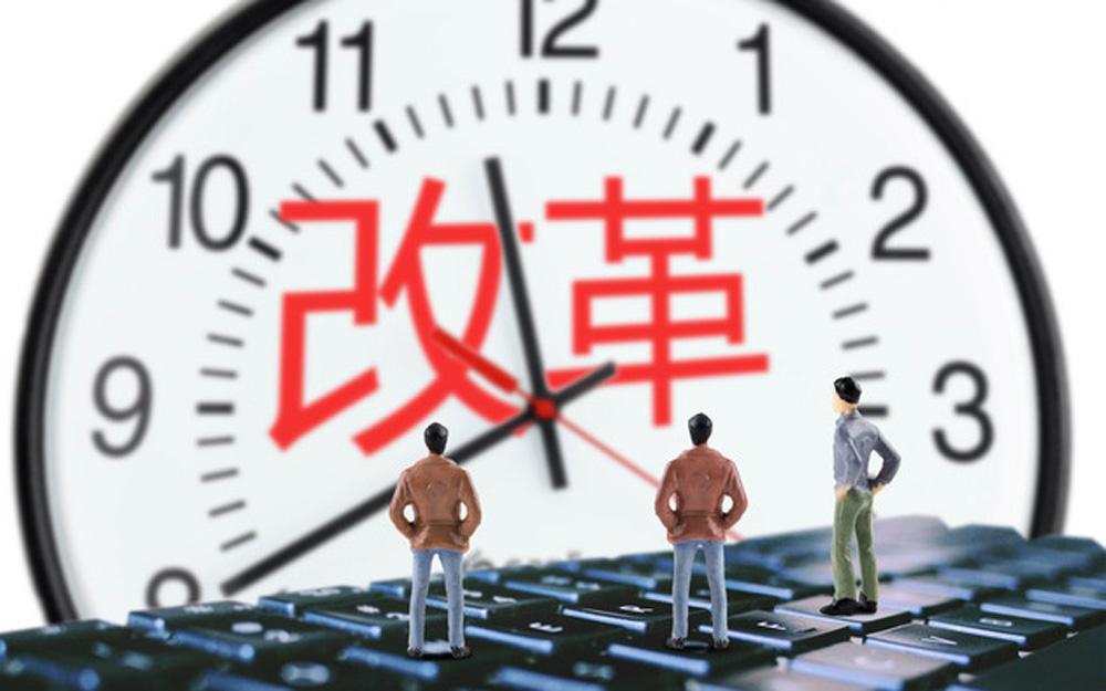 东风有限掀起新一轮人事改革
