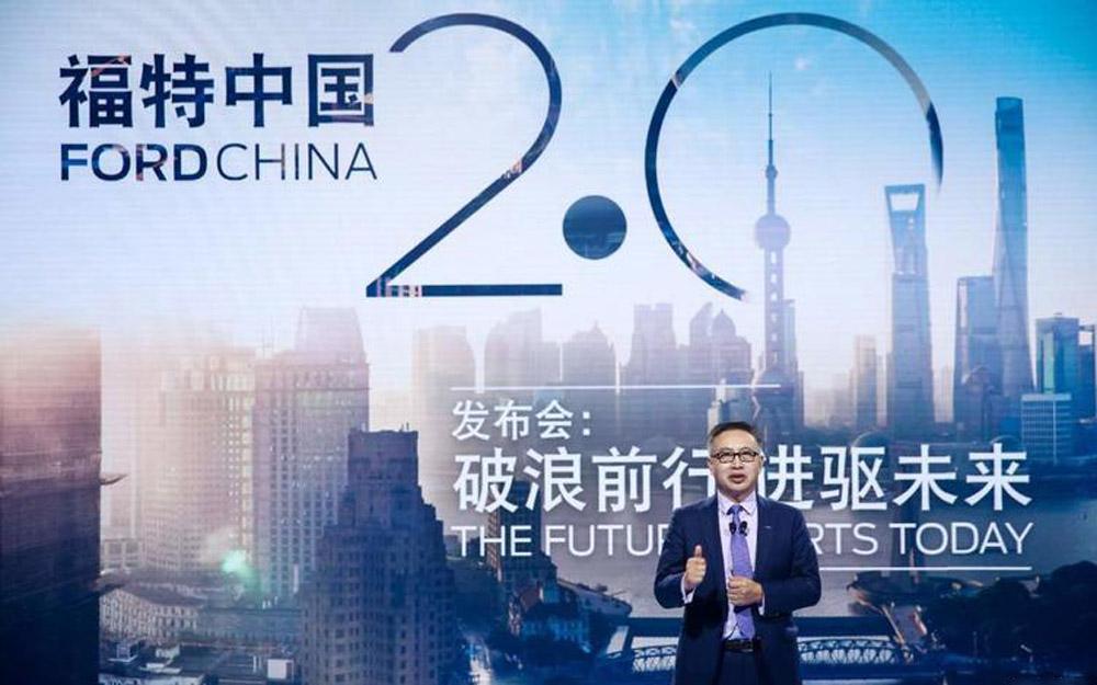 """福特中国开启""""五大计划""""  未来三年将推30款新车"""