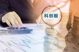 湖南證監局:遠大住工、威勝信息擬申請科創板上市