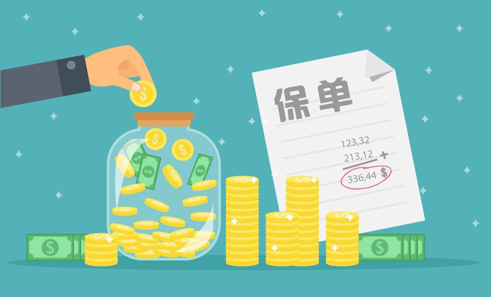 2018年六上市险企银保业务占寿险规模保费11.5%