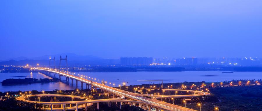 湖南省成立興湘方正股權投資基金 服務省屬國企資本運營
