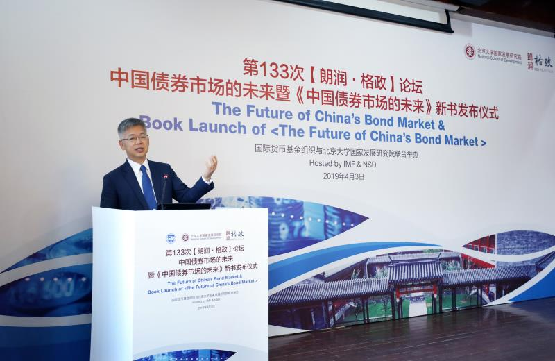 中国债券市场未来十年会获大发展