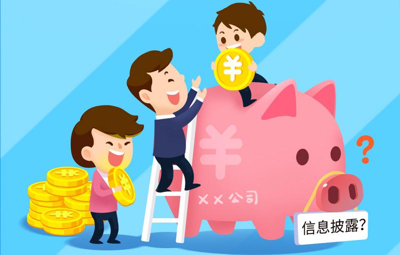 (四十二)关联方占用上市公司资金,需及时信息披露