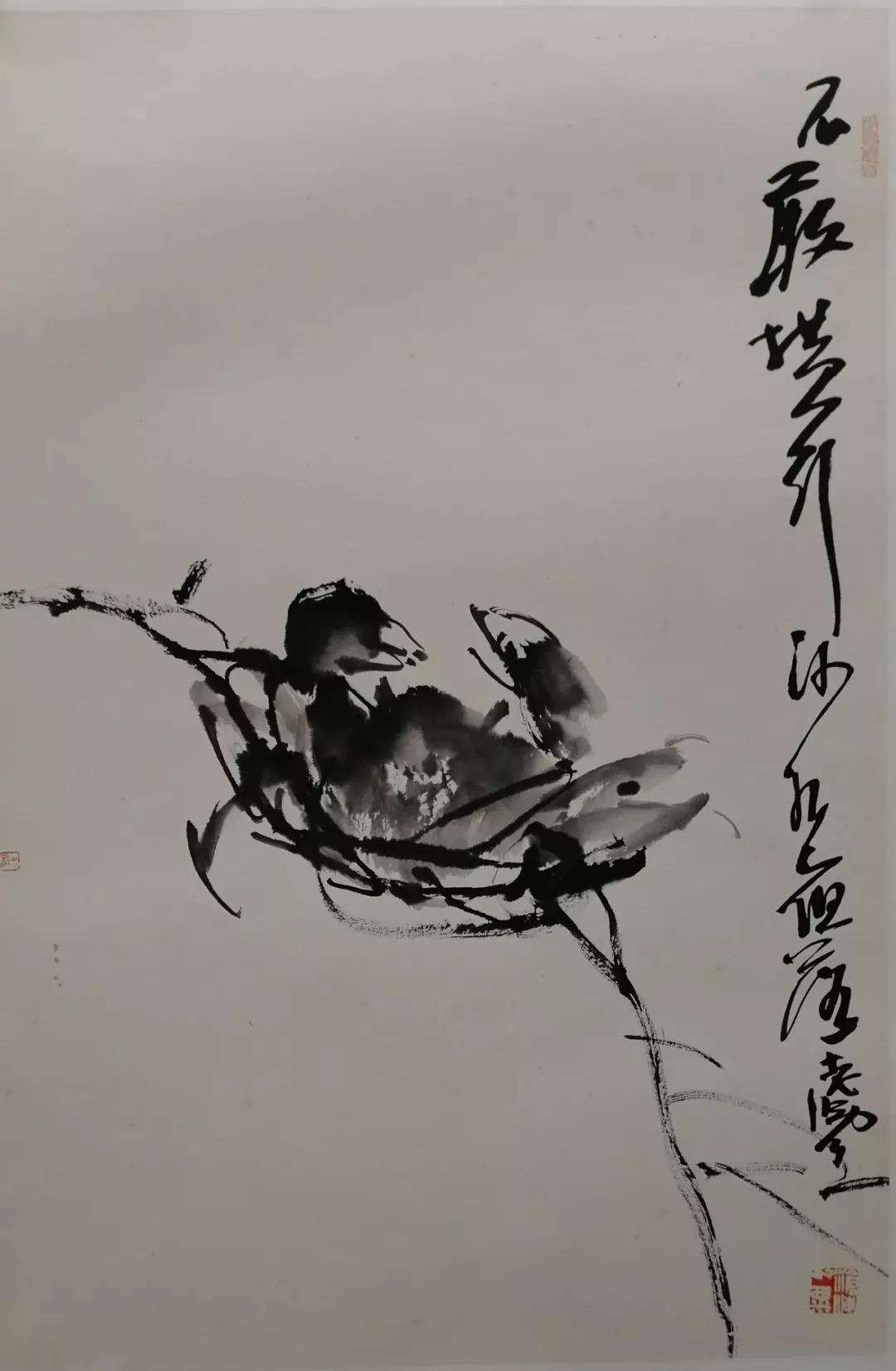 尹沧海:画余拾零(一)
